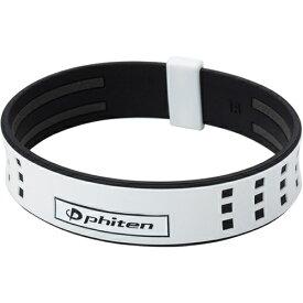 ファイテン phiten ブレスレット RAKUWA ブレスS Duoタイプ ホワイト/ブラック 0319TG80612