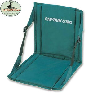 キャプテンスタッグ CAPTAINSTAG キャンプ クッション CSFDチェア マット グリーン M-3335