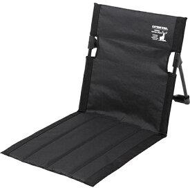 キャプテンスタッグ CAPTAINSTAG グラシア フィールド座椅子 UC-1803