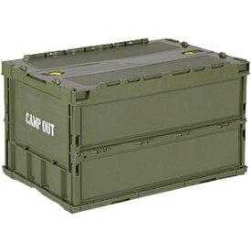 キャプテンスタッグ CAPTAINSTAG キャンプアウト FDコンテナ50 オリーブ UL-1046