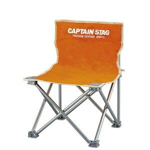 キャプテンスタッグ CAPTAINSTAG パレット コンパクトチェア ミニ M-3918 オレンジ