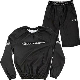 ボディメーカー BODYMAKER メンズ サウナスーツ アスリート8 ハーフパンツセット ブラック GM019 BK