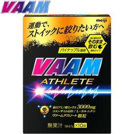 ヴァーム VAAM スーパーヴァーム顆粒 10袋入 4g/1袋 2650775