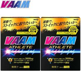 ヴァーム VAAM ヴァームアスリート顆粒 パイナップル風味 10袋入 4.7g/1袋 2箱セット 2650003
