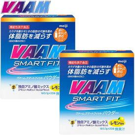 ヴァーム VAAM ヴァーム ウォーターパウダー 30袋 5.5g/1袋 2箱セット 60袋 2650729×2