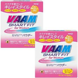 ヴァーム VAAM ヴァーム ダイエットパウダー 16袋 6g/袋 2箱セット 32袋 2650734×2