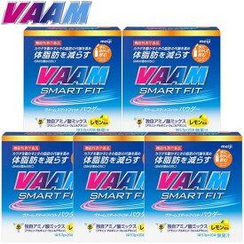 ヴァーム VAAM ヴァーム スマートフィットウォーターパウダー レモン風味 20袋 5.7g/1袋 5箱セット 2650012