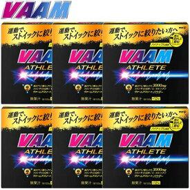 ヴァーム VAAM スーパーヴァームパウダー 12袋 10.5g/1P 6箱セット 72袋 2650708×6