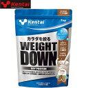 ケンタイ kentai ウエイトダウン SOYプロテイン ココア風味 1kg K1240