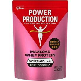 グリコ glico パワープロダクション マックスロードホエイプロテイン ストロベリー味 1.0kg G76010