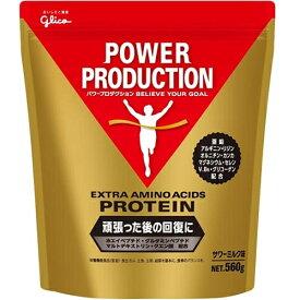 グリコ glico パワープロダクション エキストラ アミノアシッド プロテイン サワーミルク味 560g G76037