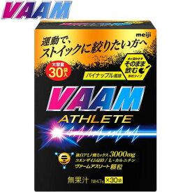 ヴァーム VAAM スーパーヴァーム顆粒 30袋入 2650500