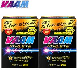 ヴァーム VAAM ヴァームアスリート顆粒 パイナップル風味 30袋入 4.7g/1袋 2箱セット 2650004