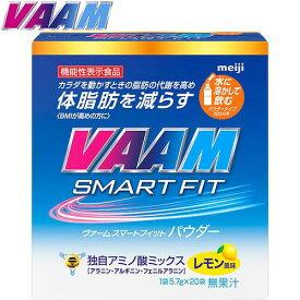 ヴァーム VAAM ウォーターパウダー 30袋 5.5g/1袋 2650729