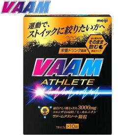 ヴァーム VAAM ヴァームアスリート顆粒 栄養ドリンク風味 10袋入 4.7g/1袋 2650005