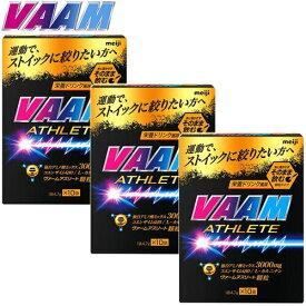 ヴァーム VAAM ヴァームアスリート顆粒 栄養ドリンク風味 10袋入×3箱セット 4.7g/1袋 2650005