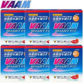 ヴァーム VAAM ヴァーム スマートフィットウォーターパウダー アップル風味 20袋 ×6点セット 2650013