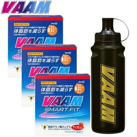 ヴァーム VAAM スマートフィットウォーターパウダー アップル風味 20袋 ×3 & スクイズボトル 1000ml ×1 計4点セット 2650013/2650028