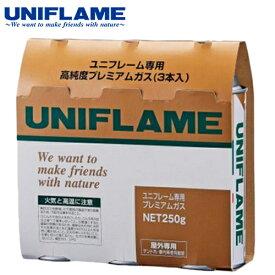 ユニフレーム UNIFLAME キャンプ ユニフレーム専用 プレミアムガス 3本 650042
