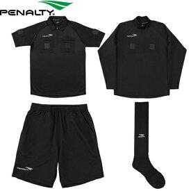 ペナルティ PENALTY メンズ サッカー レフリー 4点セット ブラック PU0005 30
