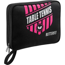 【8/5限定★エントリーでポイント+9倍】バタフライ Butterfly 卓球 ラケットケース 2本収納 ロゼ 63150Z 016