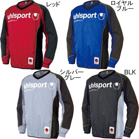 ウールシュポルト uhlsport GKウインドアップジャケット U91401