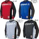 ウールシュポルト(uhlsport) GKウインドアップジャケット U91401 【サッカー ゴールキーパーウェア ピステ】