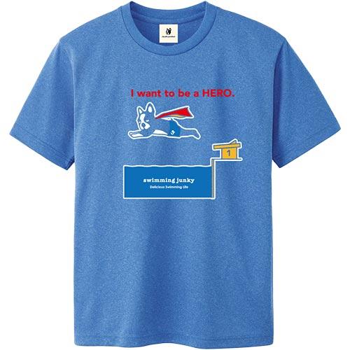 ジャンキー Junky スイミングジャンキー Tシャツ ヒーローになりたい 142/ヘザーブルー SW16002 142