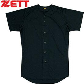 ゼット ZETT ユニフォームシャツ フルオープン Z BU1071 1900 ブラック
