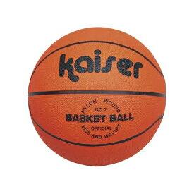 カワセ KAWASE キャンパスバスケットボール5号 KW-492