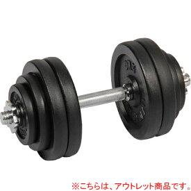 LEADINGEDGE リーディングエッジ アイアンダンベル 30kg 単品 LE-IDB30
