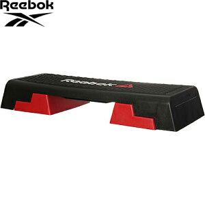 Reebok リーボック スタジオ リーボック ステップ台 RSP-16150