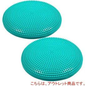 【訳あり】バランスディスク 2個セット マリンブルー 空気入れ&チューブ付き バランスクッション LE-BD02-T