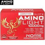 AMINOFLIGHTアミノフライトコンペティションアミノフライトアンチドーピング検査認証済10000mgドラゴンフルーツ&ザクロ果汁末入り30本入り