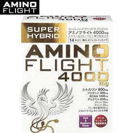 AMINO FLIGHT アミノフライト アミノ酸 4000mg アサイー&ブルーベリー風味 顆粒タイプ 14本入り