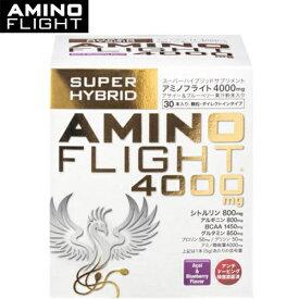 AMINO FLIGHT アミノフライト アミノ酸 4000mg アサイー&ブルーベリー風味 顆粒タイプ 30本入り