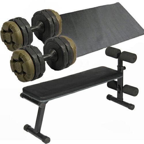 ダンベルトレーニング4点セット:アーミーグリーン フラットベンチ アーミーダンベル10kg 2個セット マット