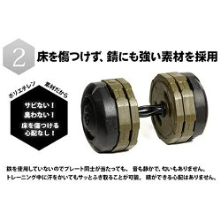アーミーダンベル20kg2個セットレッドLEDB-20G*2無臭錆びないダンベルセット
