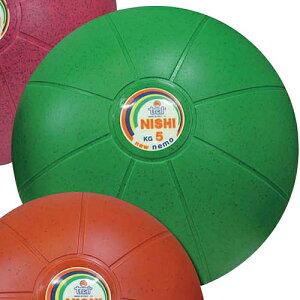 NISHI ニシスポーツ ネモメディシンボール ゴム製 5kg NT5885C