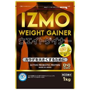 ALPRON アルプロン イズモ IZMO ウエイトゲイナープロテイン WEIGHT GAINER グレープフルーツ風味 1kg izwg-1k-gf