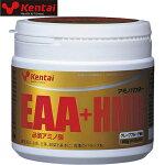 ケンタイkentaiサプリメントEAA+HMBKTK-K5108