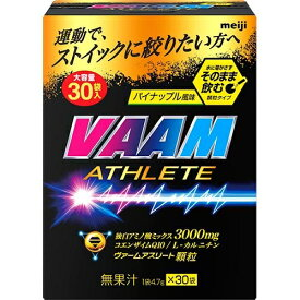 VAAM ヴァーム ヴァームアスリート顆粒 パイナップル風味 30袋入 4.7g/1袋 2650004