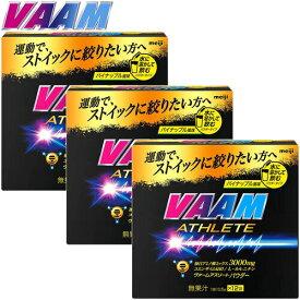 VAAM ヴァーム ヴァームアスリートパウダー パイナップル風味 12袋入り 3箱セット 10.5g/1P 2650007