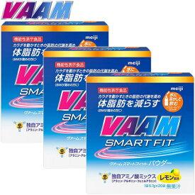 VAAM ヴァーム ヴァーム スマートフィットウォーターパウダー レモン風味 20袋 5.7g/1袋 3箱セット 2650012