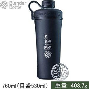 Blender Bottle ブレンダーボトル プロテインシェーカー ラディアン ステンレススチール Radian stainless steel 760ml ブラック BBRDS26 BK