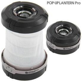 ランタン ポップアップランタンプロ LED 2電源 電池式 USB充電式 調色 ポップアップ 折りたたみ 懐中電灯 ドッペルギャンガー DOD L1-216【SP】