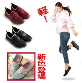 送料無料 靴 スニーカー 勝野式 軽やかウォーカー 全3色 3サイズ【VF】【SP】