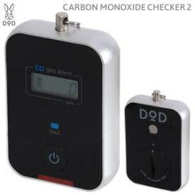 送料無料 ドッペルギャンガーアウトドア キャンプ用一酸化炭素チェッカー2 CG1-559 DOPPELGANGER OUTDOOR【SP】