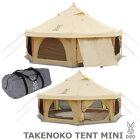 テント DOD タケノコテントミニ T5-584-BG ベージュ/オレンジ 送料無料【SP】