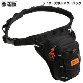 DOPPELGANGER バイク用 バッグ ライダーズホルスターバッグ DBT441-BK ブラック ドッペルギャンガー 送料無料【SP】